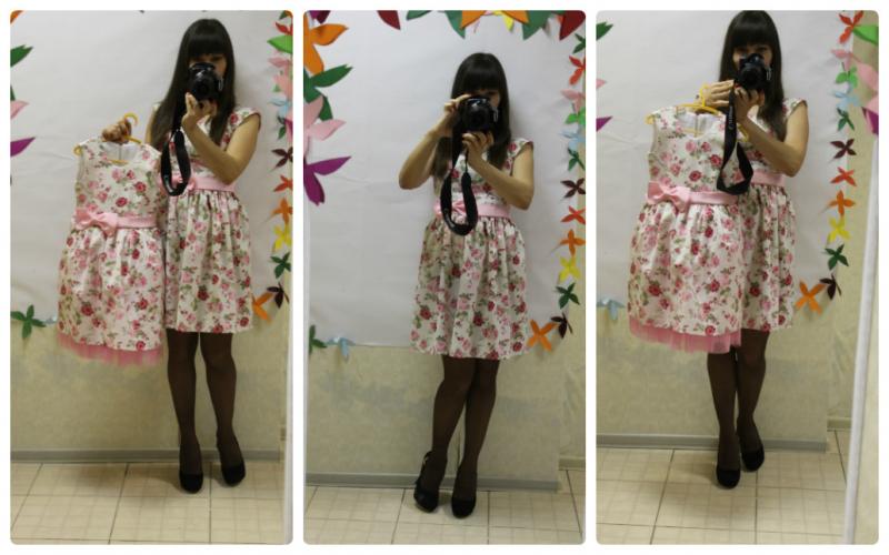 Мама дочка  Цветочная радость  без фатина розовая
