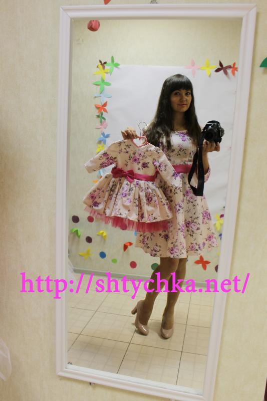 Платья на маму и доченьку № 55